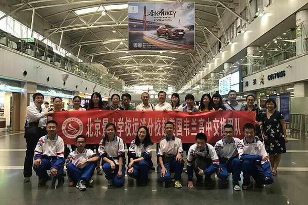 The Chinese exchange students take a group photo at Beijing Capital International Airport. This past August, their visas were denied at the embassy in Beijing, causing a 15 day delay in their arrival at Wayland High School.