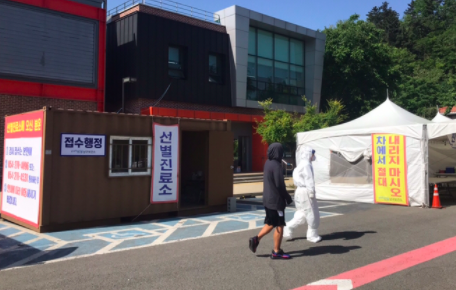 """Pictured above is of one of the COVID-19 screening clinics in Pohang, South Korea. """"The government has served as a leader and has played a key role in ensuring that medical experts are well deployed in cities that [need] support during this time,"""" Dr. Katrina Park said. """"My country is in danger, and there is a place that needs my ability as a doctor, so I volunteered without thinking because it was something I could do."""""""