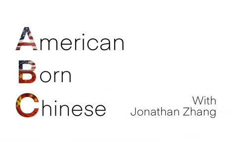 In the latest installment of ABC: American Born Chinese, reporter Jonathan Zhang talks about the struggles of being an average Asian.